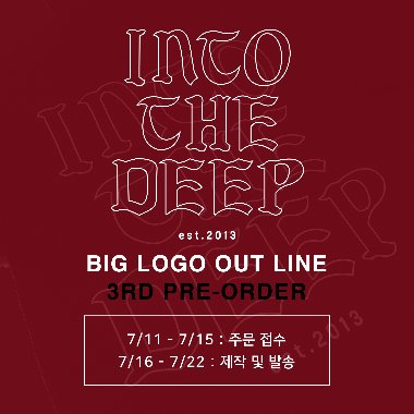 BIG LOGO OUT LINE 3RD PRE-ORDPER WHITE